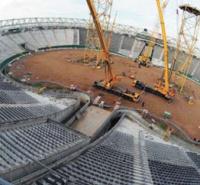 estadio_ciudad_de_la_plata
