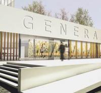 concurso-Archivo-general-de-la-nacion